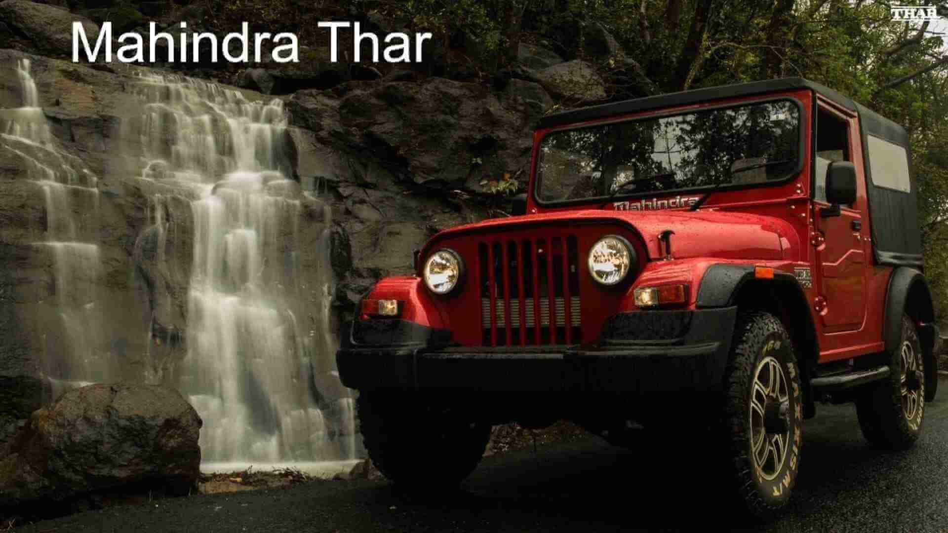 The Mahindra Thar 5-door SUV is confirmed; it will start between 2023 and 2025